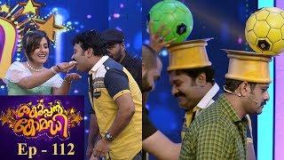 #ThakarppanComedy I EP 112-  Thakarppan stars to rock in game and punishment!!! I Mazhavil Manorama