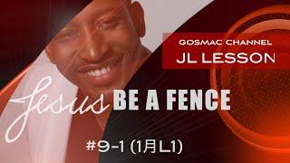 #9-1 「JESUS BE A FENCE」JOHN LUCAS