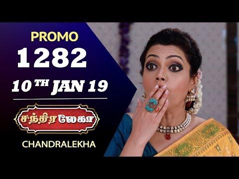 Chandralekha Promo 10-01-2019 Sun Tv Serial  Online