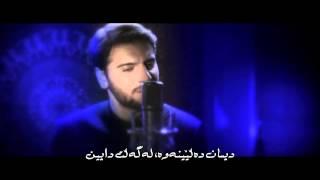 Sami yusuf Silent Word subtitle kurdish & HD quality