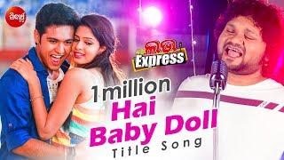 "Hai Baby Doll Suna Gudia | Title Track of ""Love Express"" I Studio Version | Humane Sagar & Nibedita"