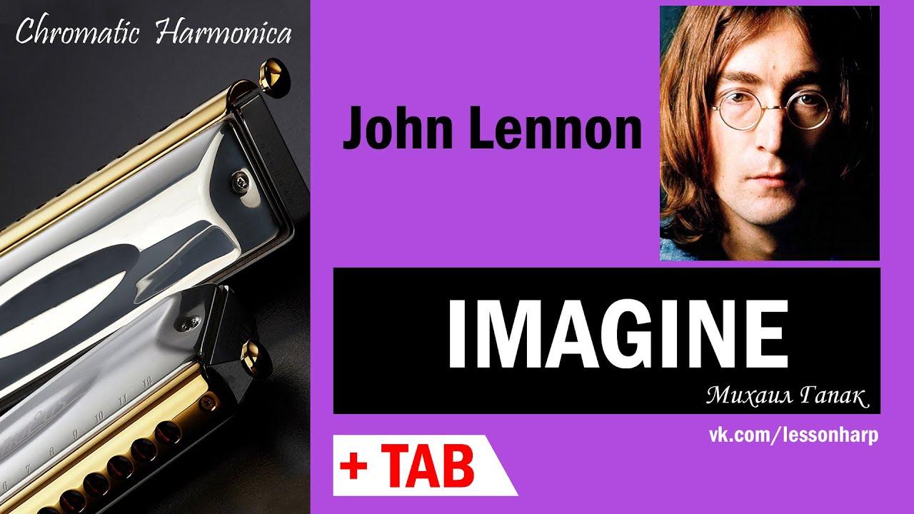 IMAGINE │John Lennon │HOW TO PLAY HARMONICA