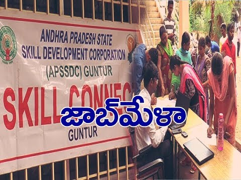 guntur in which state