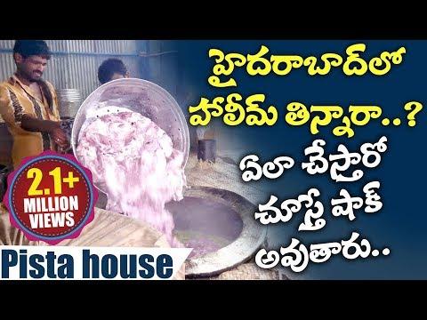 Pista House Mutton Haleem Making Video Live Cooking..