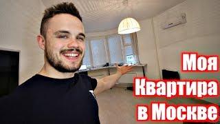 Проблемы первых этажей Война с канализацией Ремонт квартиры в Москве