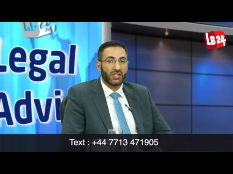 Legal Advice | Episode 03 | Topic: General Legal Advice