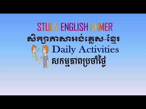 Special Daily English Learning For Khmer Students
