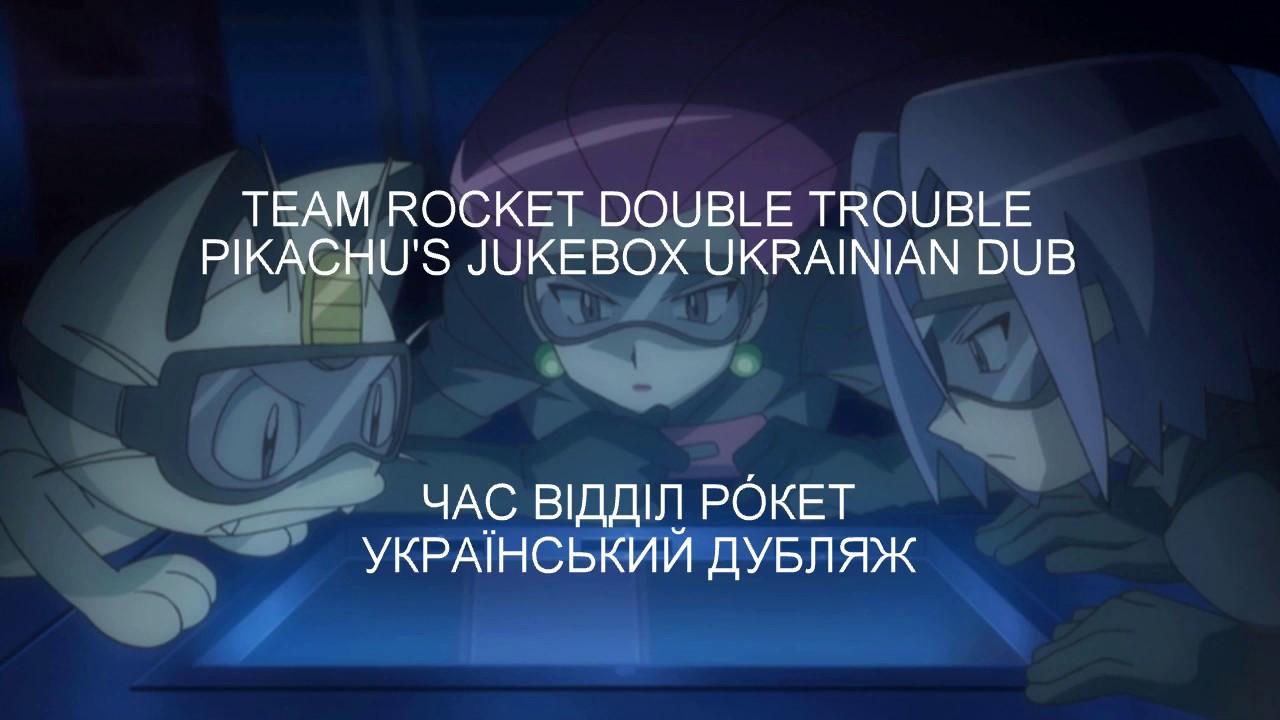 ukrainian : purenudism 5