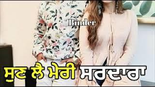 Rakhi Sohneya Ve    Ammy Virk    New Punjabi Song 2018