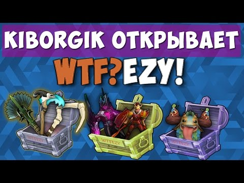 видео: ОТКРЫВАЕМ wtfezy.net ПОДРОБНОСТИ.