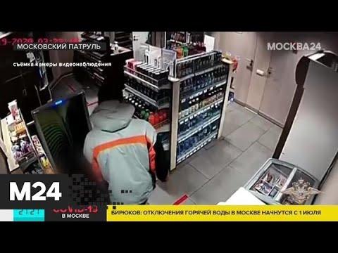 """""""Московский патруль"""": задержан предполагаемый участник разбойного нападения - Москва 24"""