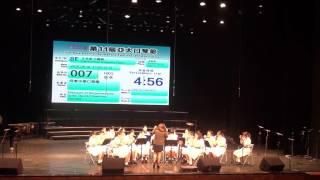 2016 APHF 大合奏公開組 何東中學口琴隊:Masqu