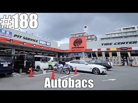 JPNVLGS #6 - Autobacs Quick Walkaround, Shizuoka Japan