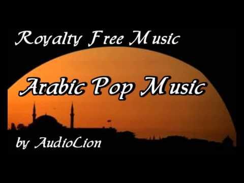 Arabic Pop Music - Royalty Free Music Luckstock and Audiomicro