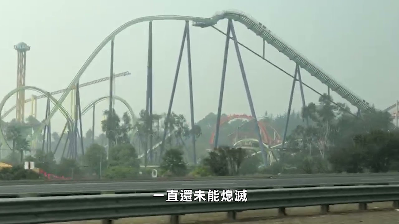 灣區:受山火影響 煙霧情況持續