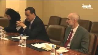ولد الشيخ يسلم الحكومة اليمنية مسودة وثيقة للحل