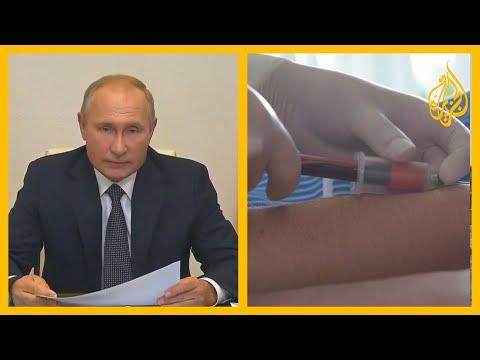 ابنته تم تطعيمها.. بوتين يعلن تسجيل أول لقاح ضد فيروس كورونا في العالم  - نشر قبل 16 ساعة