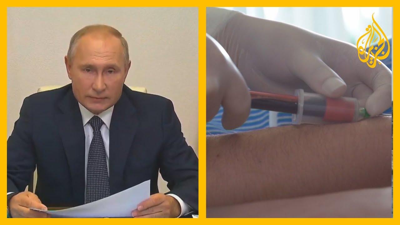ابنته تم تطعيمها.. بوتين يعلن تسجيل أول لقاح ضد فيروس كورونا في العالم