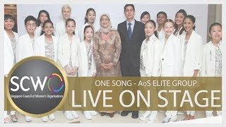 One song (COVER)  -  [AoS ELite Group | SCWO Gala 2019]