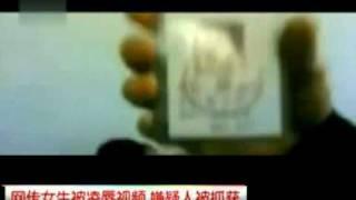 山西侯馬4名男子持刀性侵女生視頻