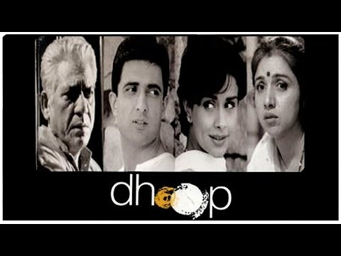 Dhoop (धुप) Hindi Full Movie - Om Puri, Revathi, Gul Panag