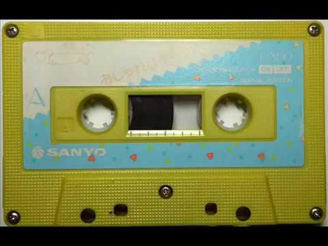 テレビアニメの主題歌の詰め合わせです. 1983年にテレビ放送から直接録音したカセットテープそのままです. 編集など一切手を加えていないの...