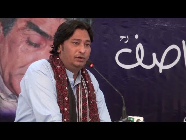 Imran Haider Sb At Seminar HAZRAT WASIF ALI WASIF (R.A) 2018, Multan.