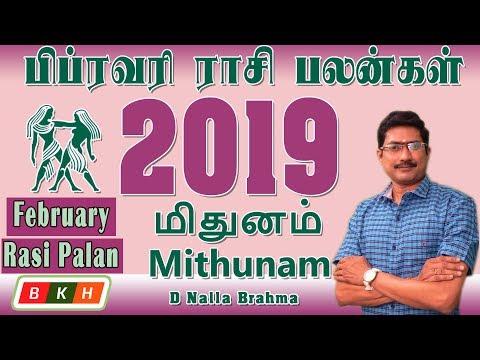 February month rasi palan 2019 Mithunam - February Matha Rasi Palan 2019 - Rasi Palan 2019 in Tamil