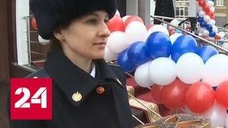 Пограничники в Севастополе получили новое жилье