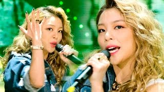 《POWERFUL》 에일리(Ailee) - 너나 잘해(Mind Your Own Business) @인기가요 Inkigayo 20151018