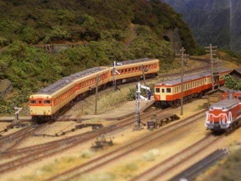 鉄道模型 ジオラマ走行シーン特集 キハ58 Model Railroad Japanese Dieseltrain