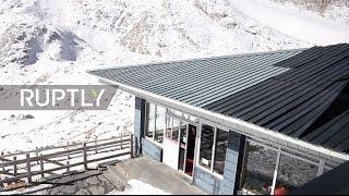 مطعم في محمية صينية يقع على ارتفاع قياسي