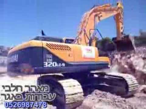 אולטרה מידי עבודת עפר - YouTube VP-16