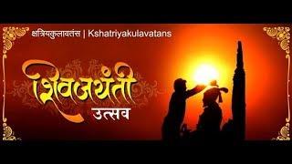 Shivsena virar shahar shivjayanti 2018, jivdani road vibhag shakha, shivjayant miravnuk, bike rally