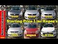 Download Video Used Car 1 Lac Rs. Onward | I-20 Elite, WagonR, Dzire, Cedia, Swift | Prime Motors | NewToExplore MP4,  Mp3,  Flv, 3GP & WebM gratis