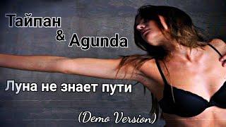 Agunda -                                    Demo Version     quot                2019 quot  Resimi
