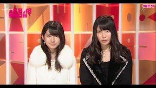 """131221 AKB48 SHOW! ep12 Miyu Takeuchi x Yui Yokoyama - """"Anata to ch..."""