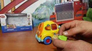 Машинка развивающая Автошка Play Smart. Обзор игрушек.
