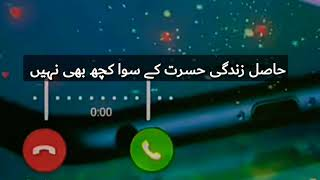 New Mobile Ringtone/Hindi Song Ringtone/Tiktok Viral Ringtone/Bansuri Ringtone/sad Flute Ringtone