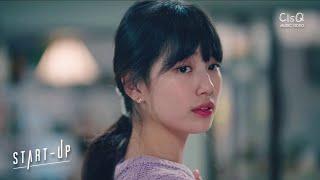 Download DAVICHI (다비치) - My Love | START UP OST Part. 7 (스타트업) MV (ENG/IND)