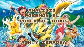Pokemon La Pelicula El Poder De Todos Analisis Y Critica Youtube