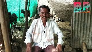 SANJAY NANNAVARE Goat Farming Success story/संजय नन्नवरे शेळीपालन यशोगाथा