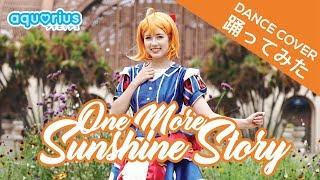 aquriusone-more-sunshine-story-dance-cover