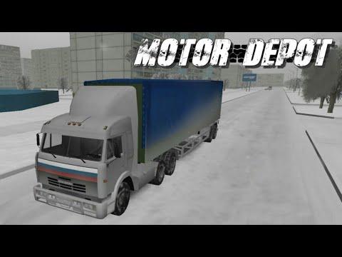Motor Depot - Легендарный Камаз из Дальнобойщиков!
