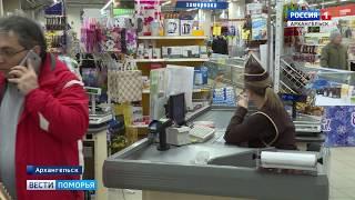 В регионе начали появляться новые купюры номиналом 200 и 2 тысячи рублей