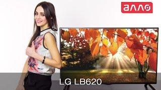 Видео-обзор телевизора LG LB620V(Купить телевизор LG LB620V Вы можете, оформив заказ у нас на сайте: 1. LG 42LB620V ..., 2015-01-05T08:16:02.000Z)