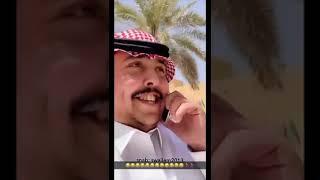 """بالفيديو .. المواطنة """"أم خالد"""" تبعث هدية مفاجئة مع ابنها إلى أمير الرياض !"""