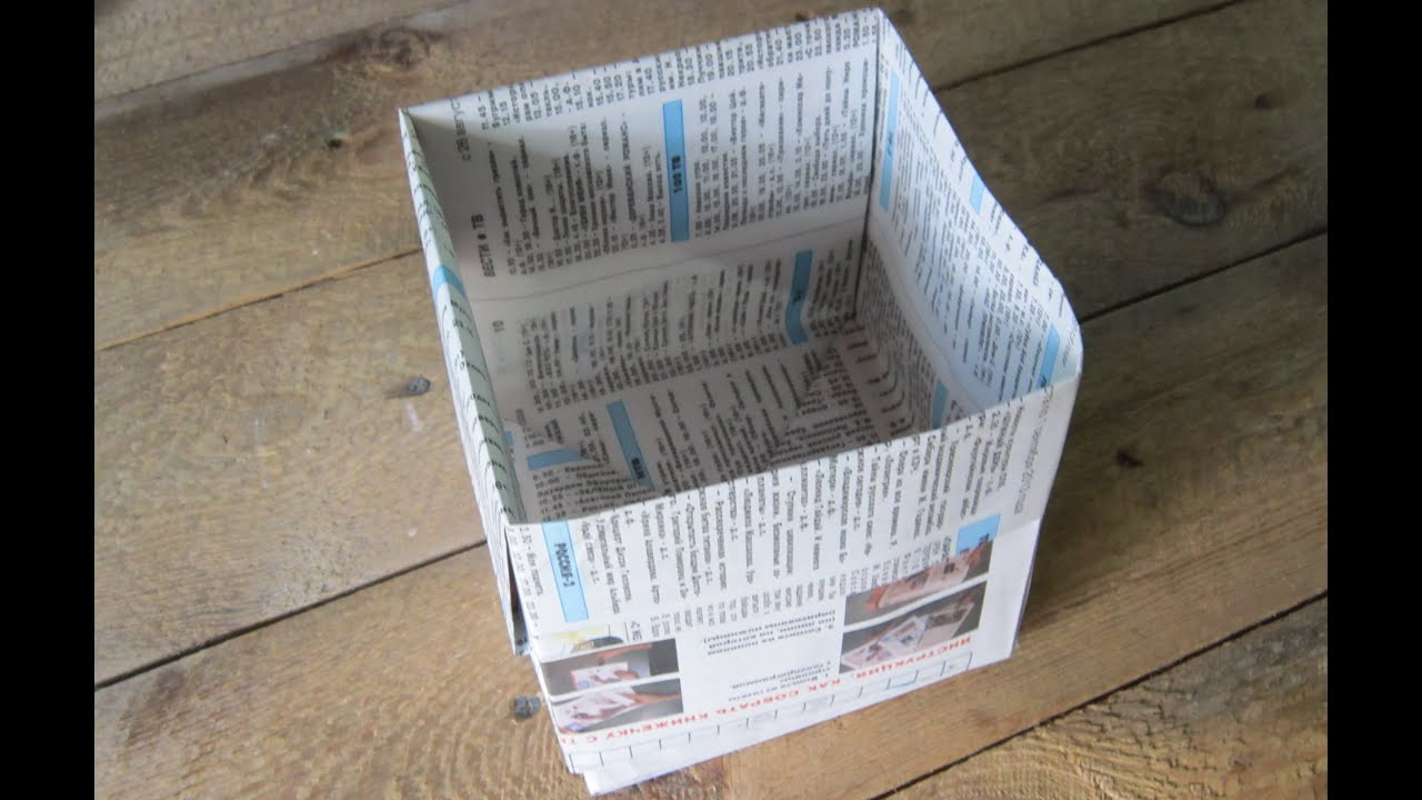 Ведро из бумаги своими руками фото 315