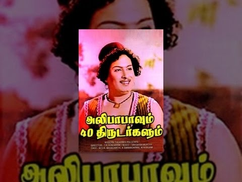 Alibabavum 40 Thirudargalum Full Movie HD