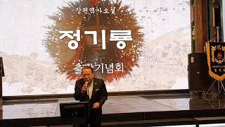 박상동 이사장 동서한방병원  병원장  박정수 출판기념회…